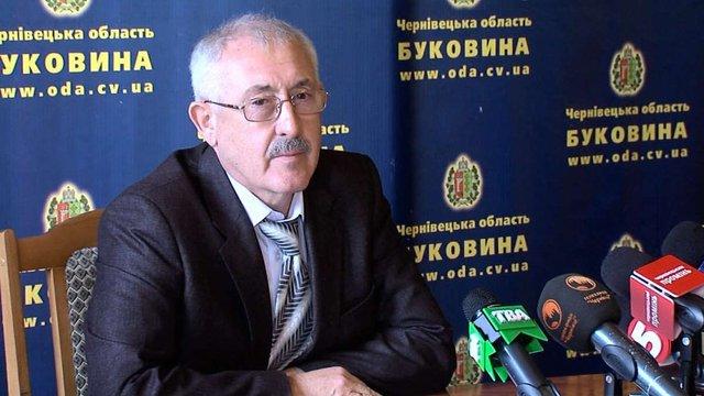 Порошенко звільнив голову Чернівецької ОДА Олександра Фищука
