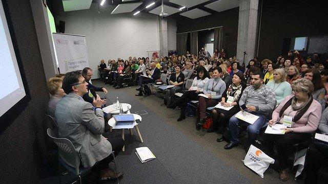 У Львові розпочався форум інноваційної освіти INED