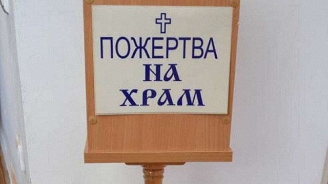 На Івано-Франківщині злодій купив собі автомобіль за вкрадені у церквах гроші