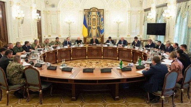 Порошенко внесе на розгляд Верховної Ради питання про введення воєнного стану