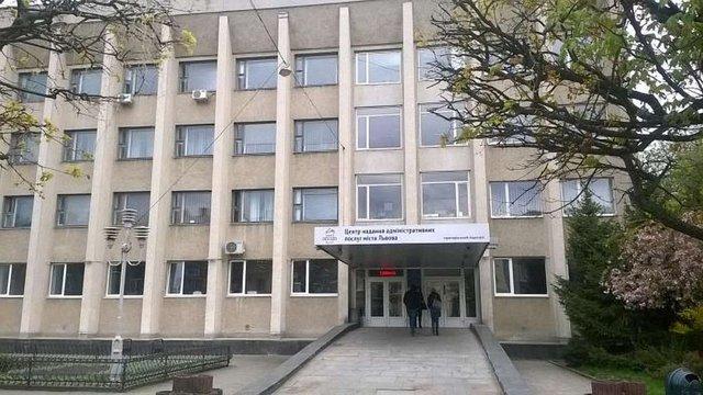Проти Личаківської РА відкрили кримінальну справу через порушення на закупівлях