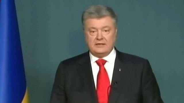 Порошенко заявив, що воєнний стан триватиме 30 днів, а вибори відбудуться у запланований термін