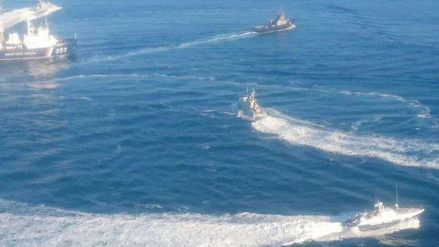 Генштаб оприлюднив переговори командування РФ під час переслідування кораблів ВМС України
