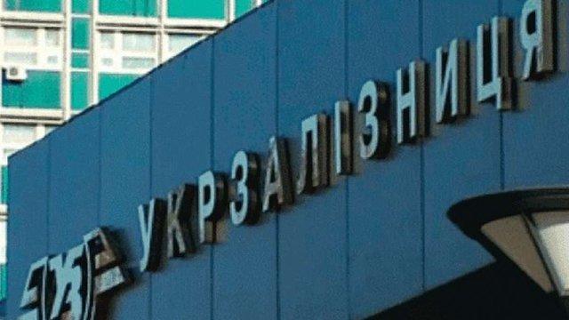 «Укрзалізниця» розпочне продаж квитків на різдвяні свята до 5 грудня