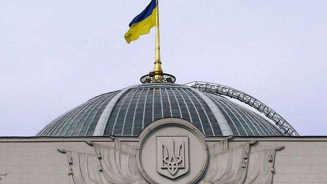 Парламент закликав світ відреагувати на російську агресію у Керченській протоці