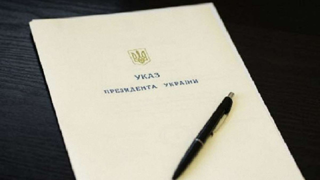 «Урядовий кур'єр» помилково опублікував  указ про введення воєнного стану на 60 діб