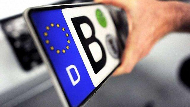 ДФС повідомила про розмитнення першої «євробляхи» у Чернівецькій області
