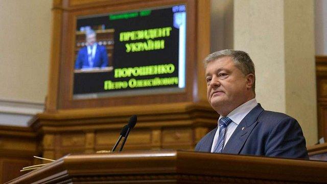 Петро Порошенко видав уточнювальний указ про воєнний стан в Україні