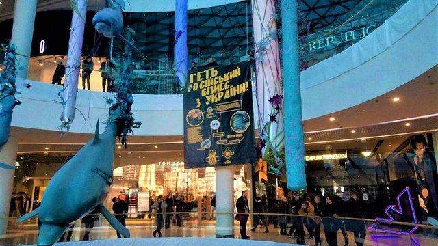 У Києві радикали знову намагалися заблокувати торговий центр Ocean Plaza