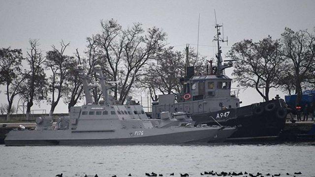 Росіяни арештували на два місяці всіх захоплених в полон українських моряків