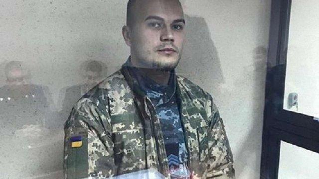 Український моряк на «суді» в Криму попросив перекладача, бо не розуміє російської мови