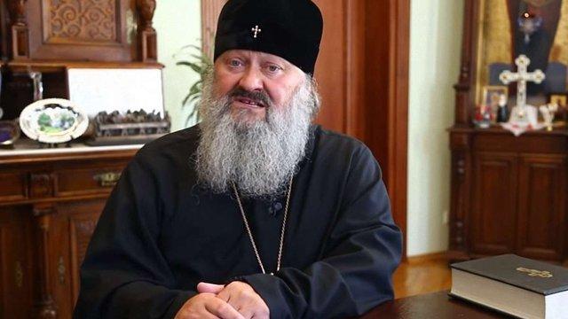 СБУ провела обшук у намісника Києво-Печерської Лаври митрополита Павла