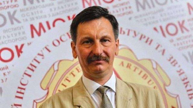 Польська прокуратура не знайшла злочину в словах голови Українського товариства Любліна