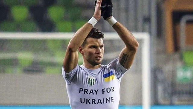 В Угорщині українського футболіста хочуть оштрафувати за патріотичну футболку