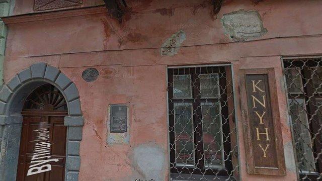 Кам'яницю на вул. Вірменській, 32 реставрують та відкриють у ній ресторан