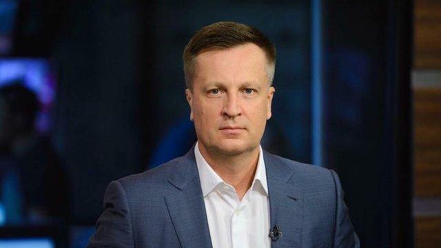 Наші партнери в США і Британії підтримують Азовський пакет санкцій проти РФ, – Наливайченко