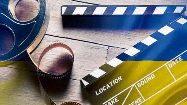 Львів'ян запрошують на безкоштовний фестиваль українського кіно