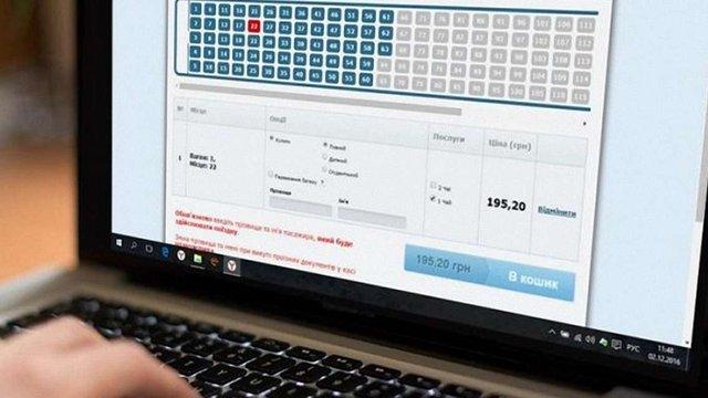Сайт бронювання «Укрзалізниці» не витримав навантаження через наплив охочих придбати квитки