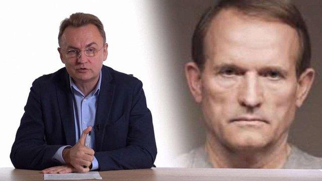 Садовий запропонував обміняти Медведчука на українських моряків