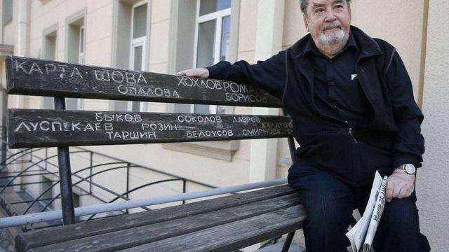 Помер відомий український актор Микола Рушковський