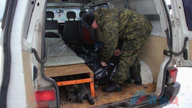 Російські бойовики на Донбасі повернули тіло загиблого українського вояка