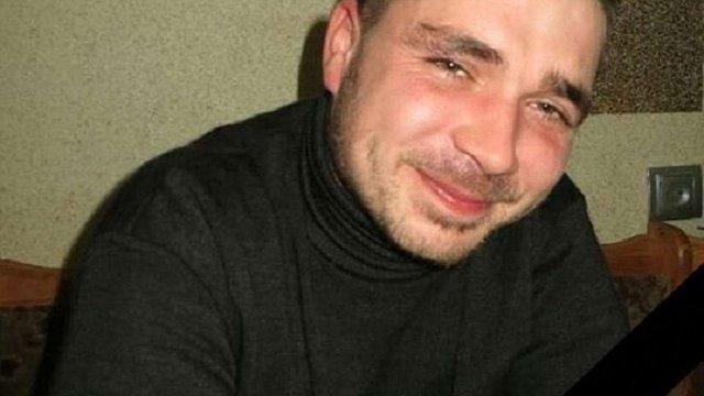 У Дрогобичі передчасно помер 33-річний учасник АТО