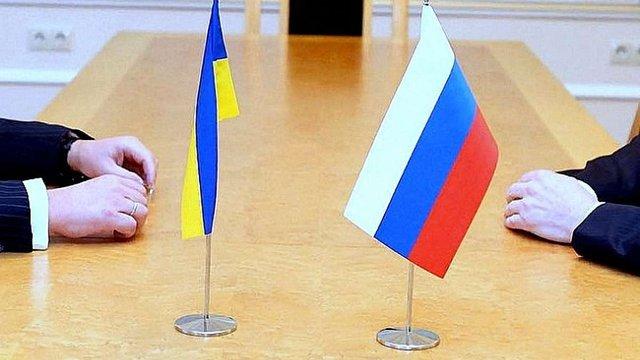 Верховна Рада схвалила припинення дії договору про дружбу з Росією