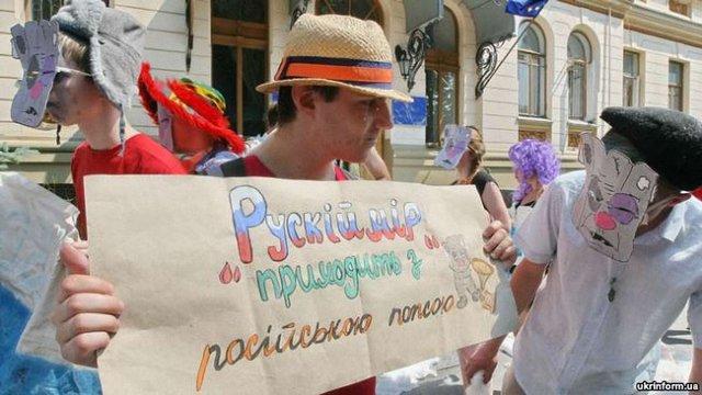 На Івано-Франківщині заборонили публічне використання російських фільмів та музики