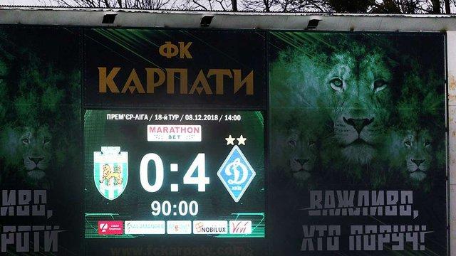 «Карпати» вдома зазнали розгромної поразки від «Динамо»: відео