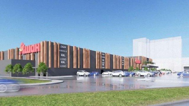 Наступного тижня у Львові відкриють новий гіпермаркет «Ашан»
