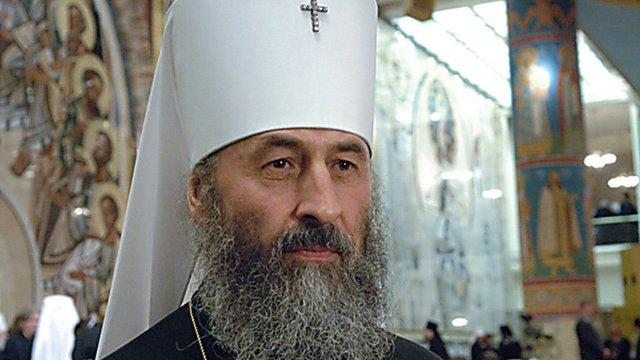 Глава УПЦ МП Онуфрій повернув Вселенському патріарху запрошення на об'єднавчий собор