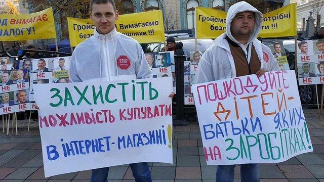 Петро Порошенко підписав закон про зміну правил отримання міжнародних посилок