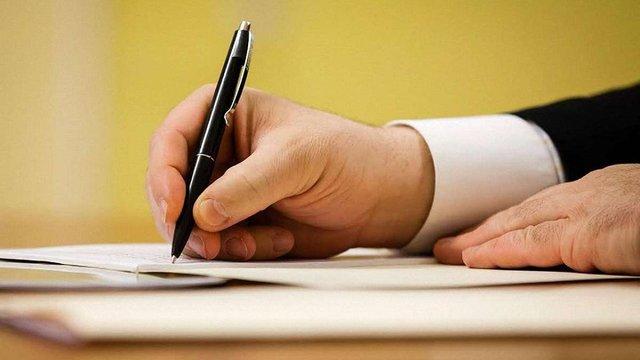 Петро Порошенко підписав закон про припинення договору про дружбу з Росією