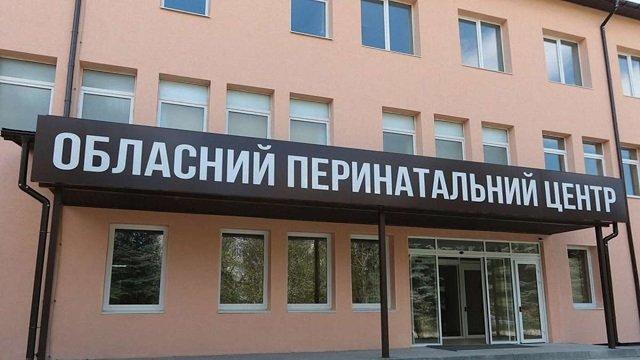 На реконструкцію перинатального центру у Львові виділили ще 15 млн грн