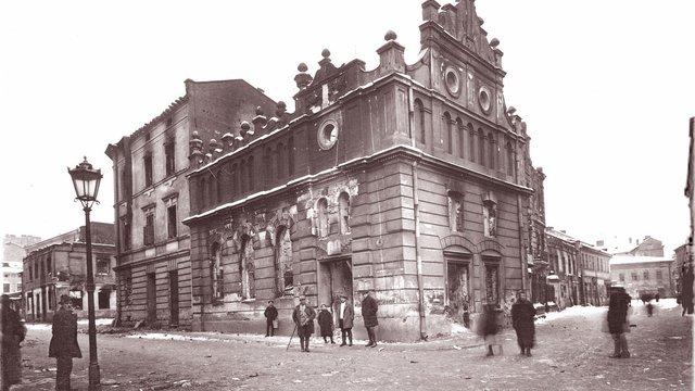 Львів і євреї у 1918-му