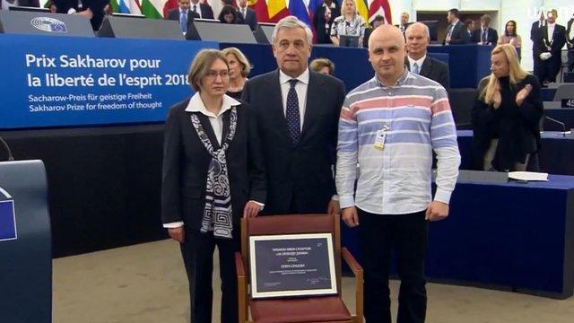 У Європарламенті представникам Олега Сенцова вручили премію Сахарова