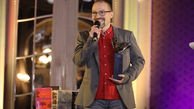 У Львові вручили першу премію міста літератури ЮНЕСКО