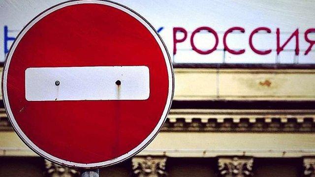 Євросоюз вирішив продовжити санкції проти Росії