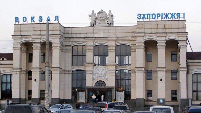 «Укрзалізниця» запустила прямий потяг з Ужгорода до Запоріжжя