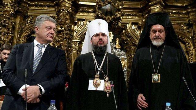 Голова Помісної церкви закликав українських православних долучатися до неї
