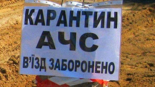 Українським фермерам відшкодовуватимуть збитки за вилучених під час карантину тварин