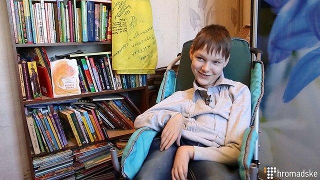 На Донеччині помер наймолодший в Україні 15-річний директор приватної бібліотеки