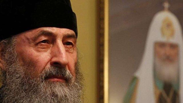 Представник Помісної церкви заявив, що Онуфрій втратив титул митрополита Київського
