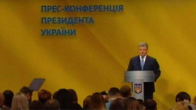 Порошенко заявив, що перемовини про Об'єднавчий собор п'ять разів заходили у глухий кут