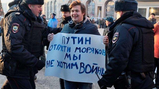 В Росії затримали активістів, які протестували проти війни з Україною