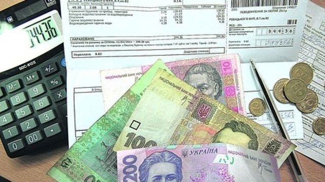 Понад 116 тис. мешканців Львівщини отримали компенсацію за зекономлені субсидії
