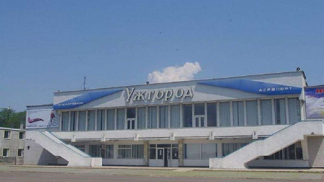 ЄС розблокував роботу ужгородського аеропорту