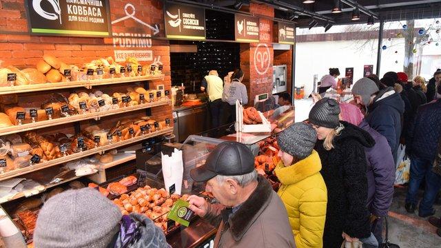 Новий та сучасний: у Львові з'явився ще один магазин європейського формату