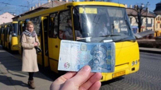 У Тернополі подорожчав проїзд у маршрутках та тролейбусах