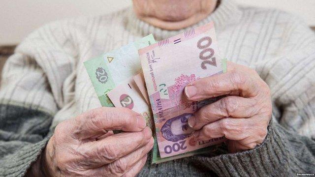 Мінсоцполітики спростувало інформацію про виплату січневої пенсії у грудні